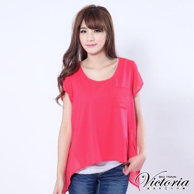 Victoria 傘狀雪紡拼接兩件式上衣-女-玫紅