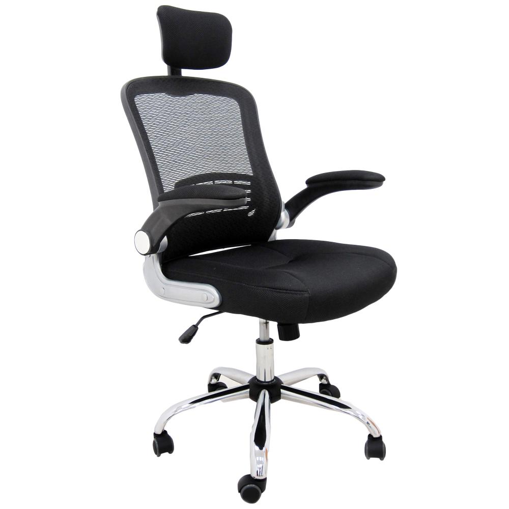 Mr.chair 超彈力PU辦公網椅~可收納式扶手