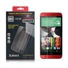 X mart HTC ONE E8 強化0.26mm耐磨防指紋玻璃保護貼