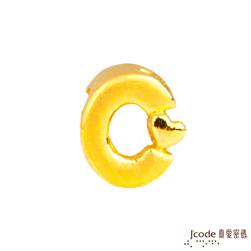 J'code真愛密碼 C英文字母黃金串珠