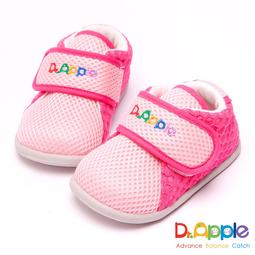 Dr. Apple 機能童鞋 寶寶雙色網布簡約學步鞋-粉