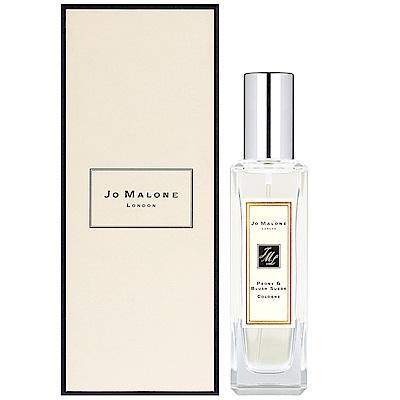 JO MALONE 牡丹與胭紅麂絨香水(30ml)百貨專櫃貨