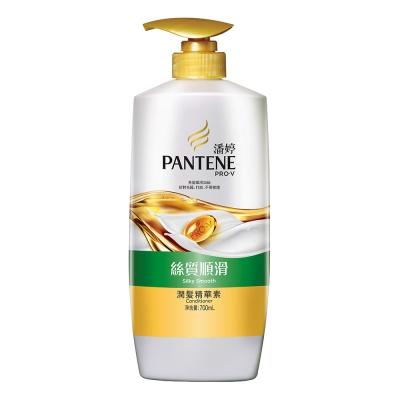 潘婷 絲質順滑 潤髮精華素700ml/瓶