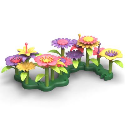美國【greentoys】波斯菊花園(花積木)