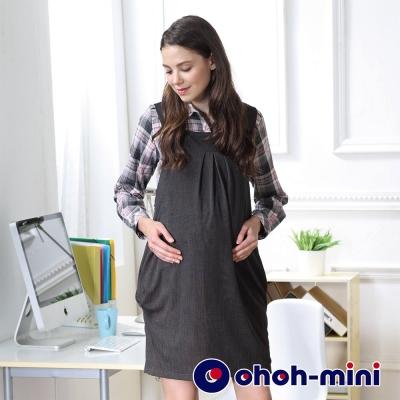 ohoh-mini-孕婦裝-氣質抓褶修身背心式孕婦洋裝-深咖