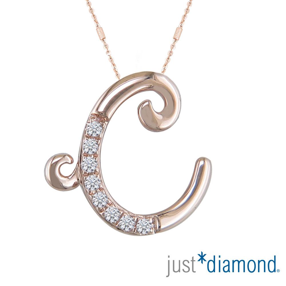 Just Diamond Love Letter系列18K金鑽石墜子-C