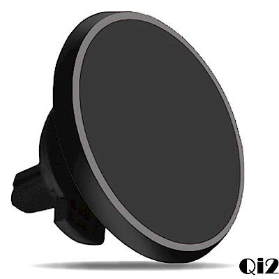 【U-ta】QI2車用磁吸式無線充電手機支架(NCC認證)