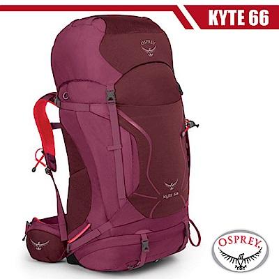 【美國 OSPREY】女新款 Kyte 66L 輕量透氣健行登山背包_海芋紫 R