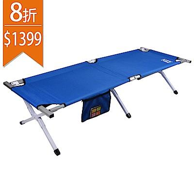 LIFECODE 豪華版高承重鋁合金行軍床/折疊床(附置物袋)
