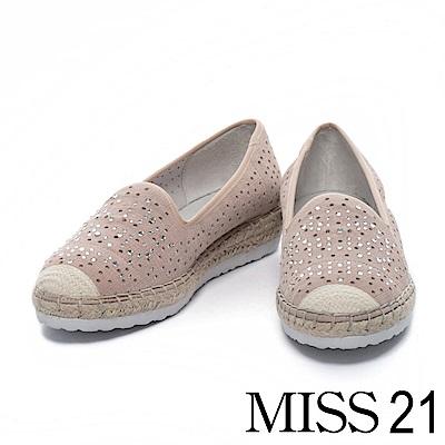 休閒鞋 MISS 21 異材質拼接精緻水鑽沖孔草編厚底休閒鞋-粉