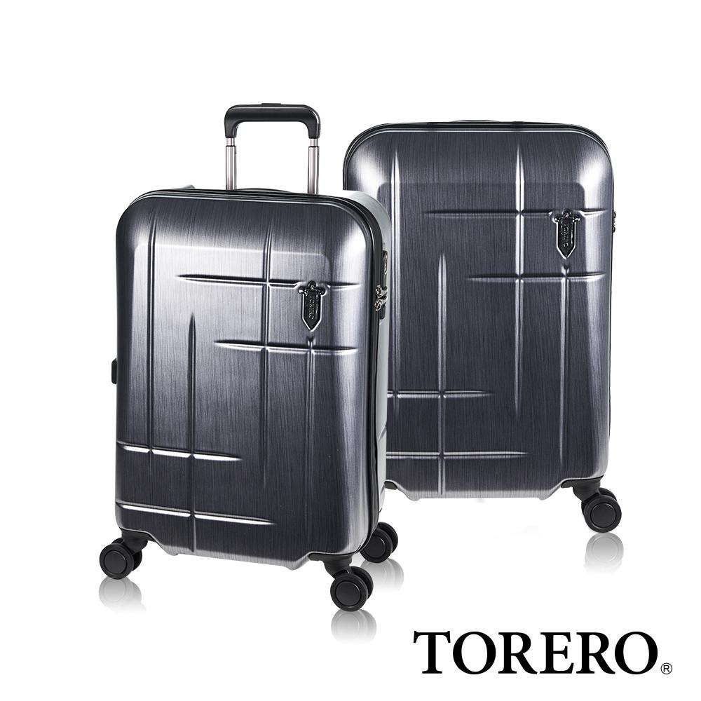 日本TORERO 19吋 霧面黑拉絲  專利排水設計 防水商務箱/登機箱