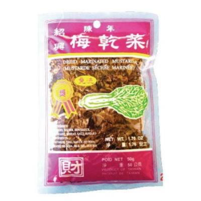 【宗益】陳年紹興梅乾菜50g(10包)