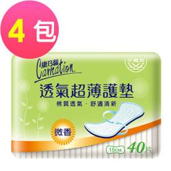 康乃馨 透氣超薄護墊 微香 40片X4包