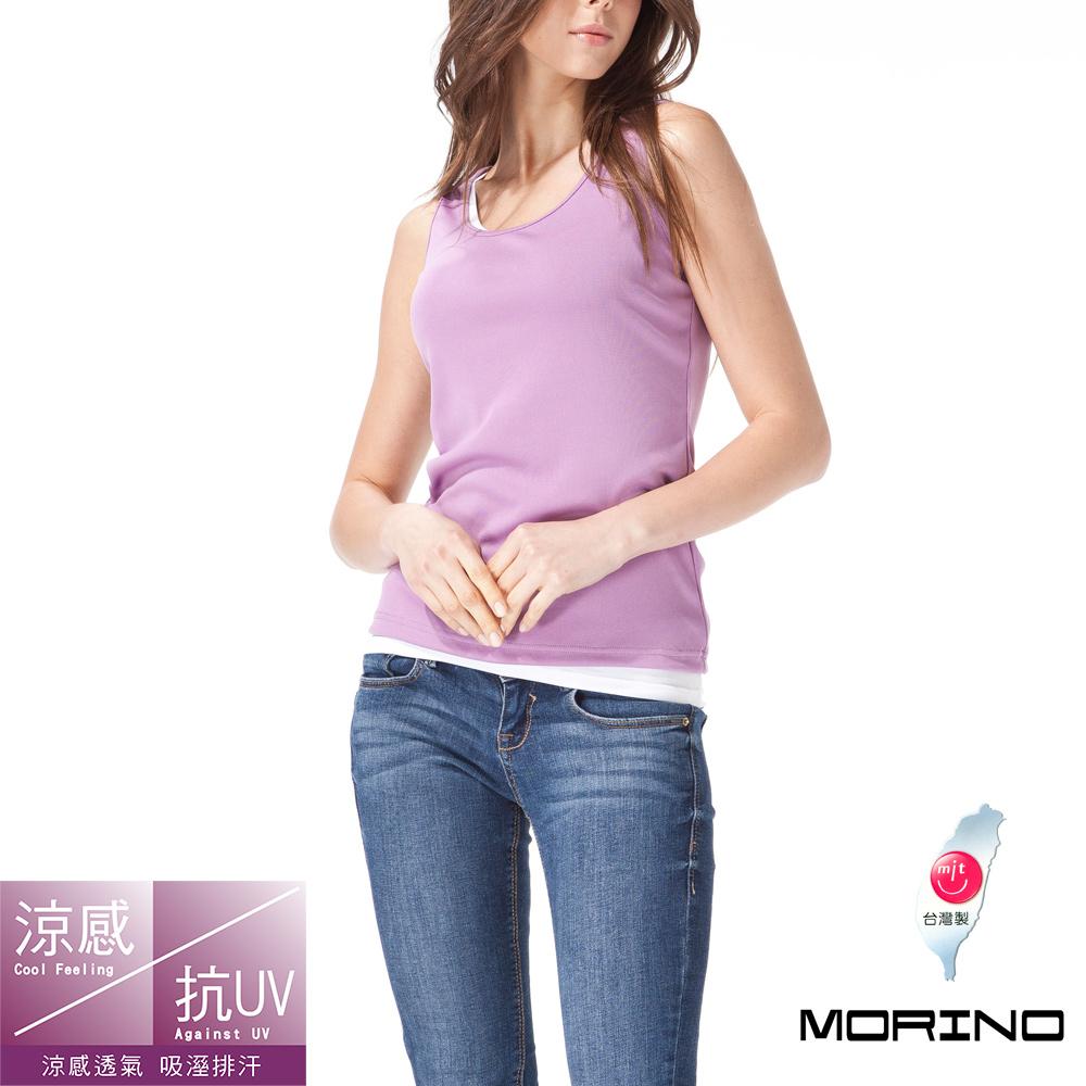 女內搭 (超值5件組)吸排涼感抗UV女背心  粉紫 MORINO摩力諾