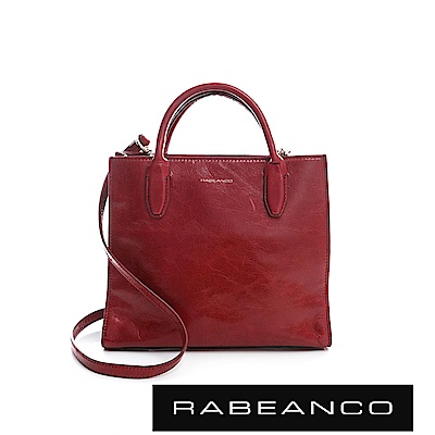 RABEANCO  迷時尚牛皮系列簡約方型手拿肩背包 紅