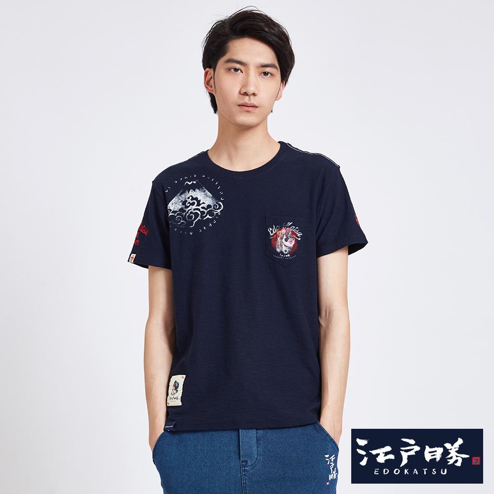 EDO KATSU江戶勝 口袋雲山短袖T恤-男-丈青
