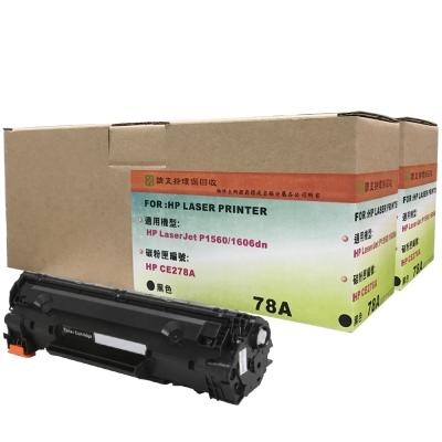 EZTEK HP CE278A 環保碳粉匣(雙包裝)