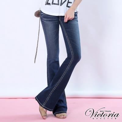 Victoria V字鑽中低腰靴型褲-女-中深藍