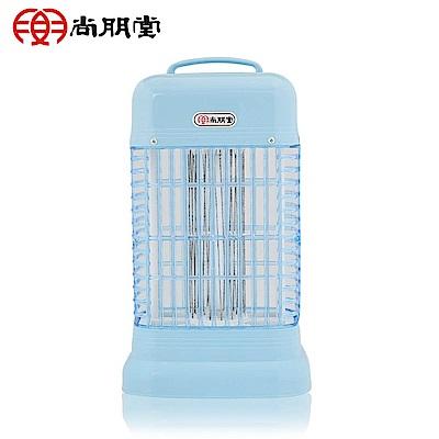 尚朋堂 6W 捕蚊燈 SET-2306 【台灣製】