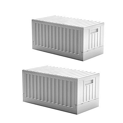 創意達人x樹德典雅貨櫃屋組裝收納箱2入組