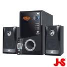 JS JY3302 水瓶座 2.1聲道藍牙喇叭