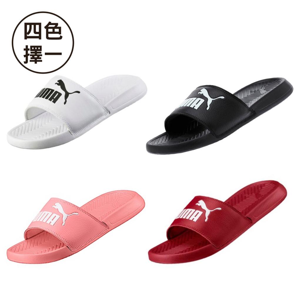 PUMA彪馬 POPCAT 運動拖鞋 男女共用 四色擇一