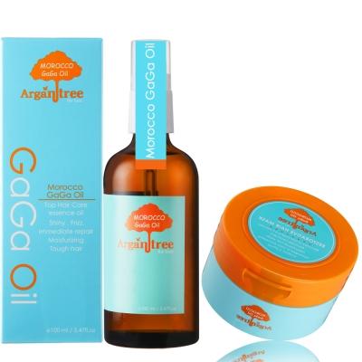 Morocco GaGa Oil 摩洛哥秀髮油100ml 加送滋養護髮膜100ml