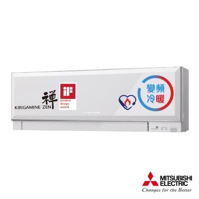 MITSUBISHI 三菱3-4坪 白色變頻冷暖分離式冷氣 MSZ-EF25NA