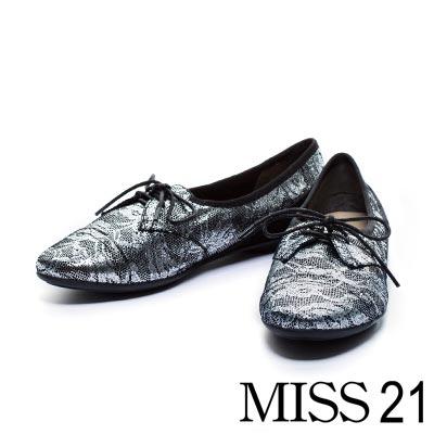 平底鞋MISS 21 法式柔軟蕾絲全真皮綁帶休閒平底鞋-銀