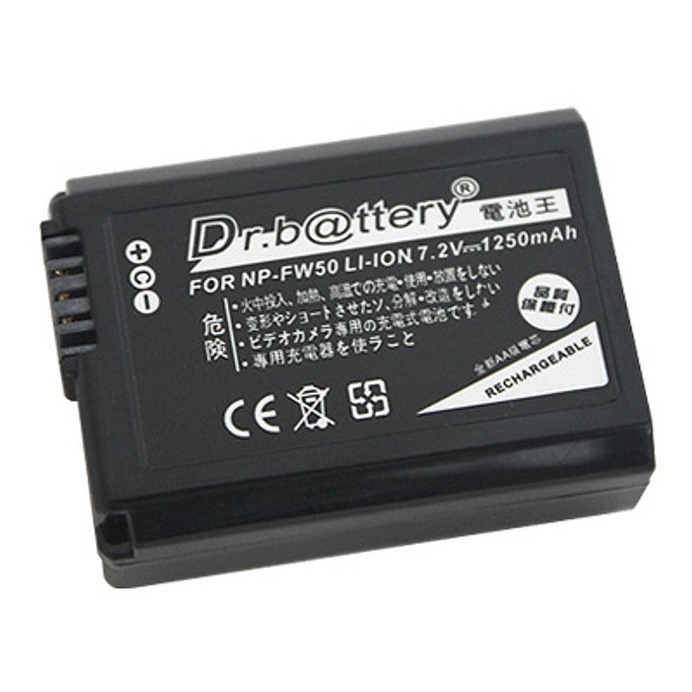 電池王 For SONY NP-FW50 高容量鋰電池