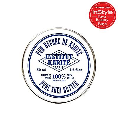 Institut Karite Paris 100%巴黎乳油木果油50ml