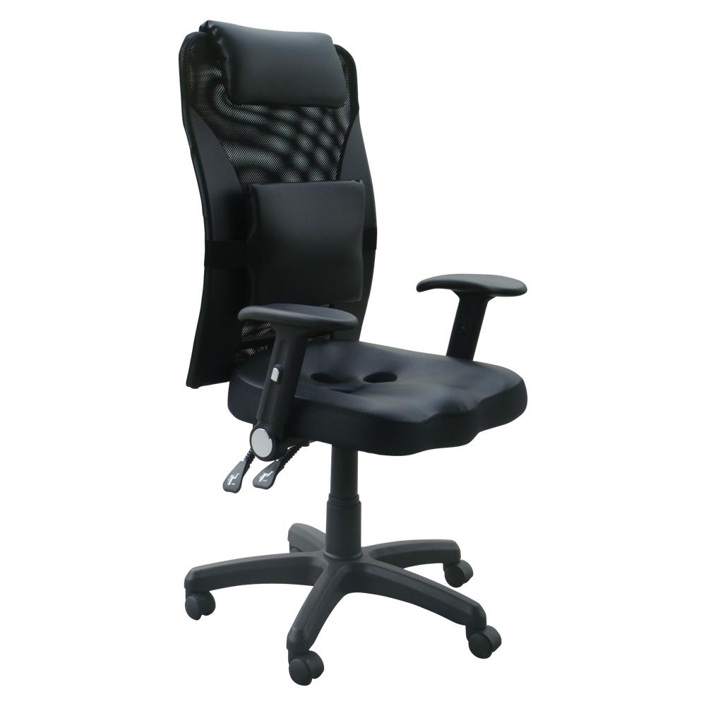 ★限時下殺★超大型透氣皮革3D立體坐墊辦公椅/電腦椅