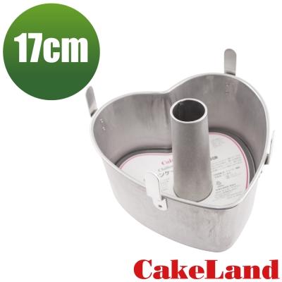【日本CakeLand】17cm戚風心型蛋糕模-日本製