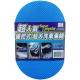 [快]洗車俱樂部-超人氣超大洗車海棉J1006 product thumbnail 1