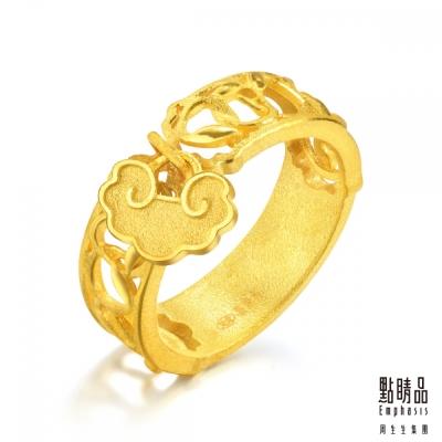 點睛品 吉祥系列 如意藤蔓 黃金戒指