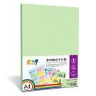 彩之舞HY-D30W A4 嫩綠色 多功能名片紙 200張