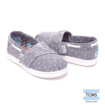 TOMS-簡約點點帆布懶人鞋-幼童款-灰