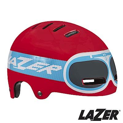 《LAZER》比利時 STREET JR 自行車兒童安全帽(52-56cm) 飛行員