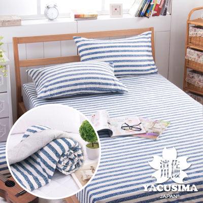 日本濱川佐櫻-慢活.藍 活性無印風單人三件式涼被床包組