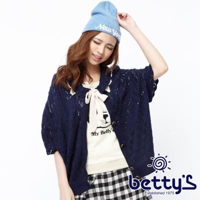 betty-s貝蒂思-綁結蕾絲領簍空針織外套