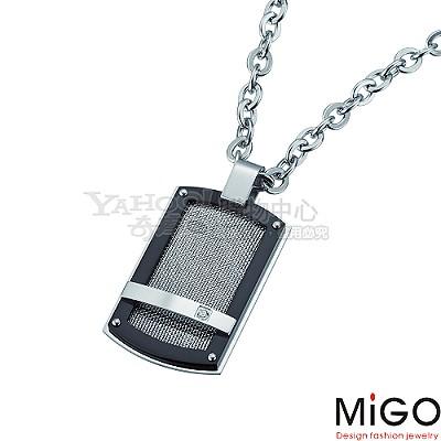 MiGO-擁抱 白鋼男項鍊