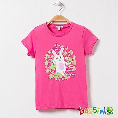 bossini女童-印花短袖T恤17玫瑰色