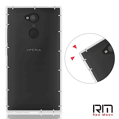 RedMoon Sony Xperia L2 防摔透明TPU手機軟殼