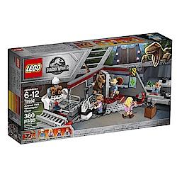 樂高LEGO 侏儸紀世界系列 - LT75932 迅猛龍追逐