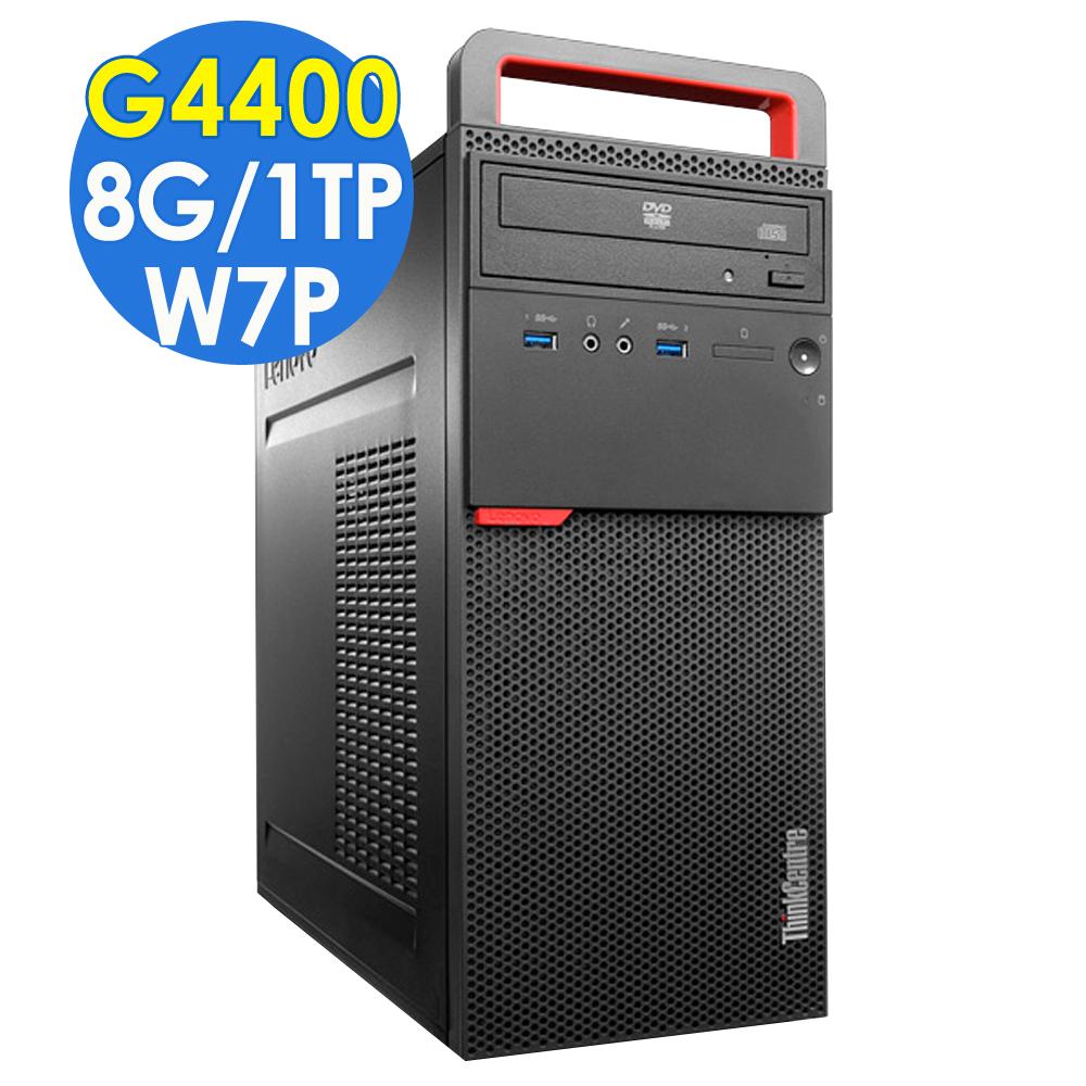 Lenovo M700 經濟型商用 G4400/8G/1TB/W7P