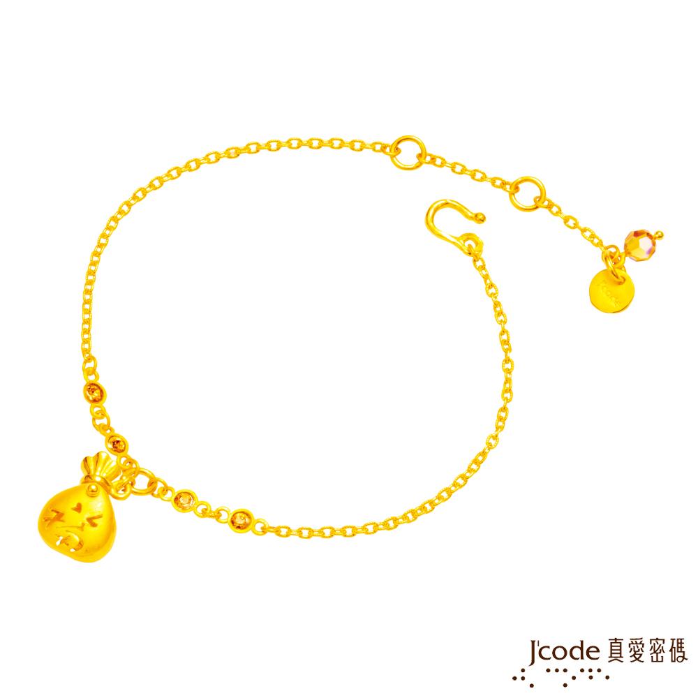 J'code真愛密碼金飾 聚福袋純金手鍊