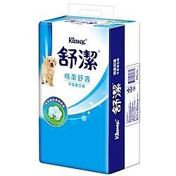 舒潔 棉柔舒適平版衛生紙268張(6包x8串/箱)