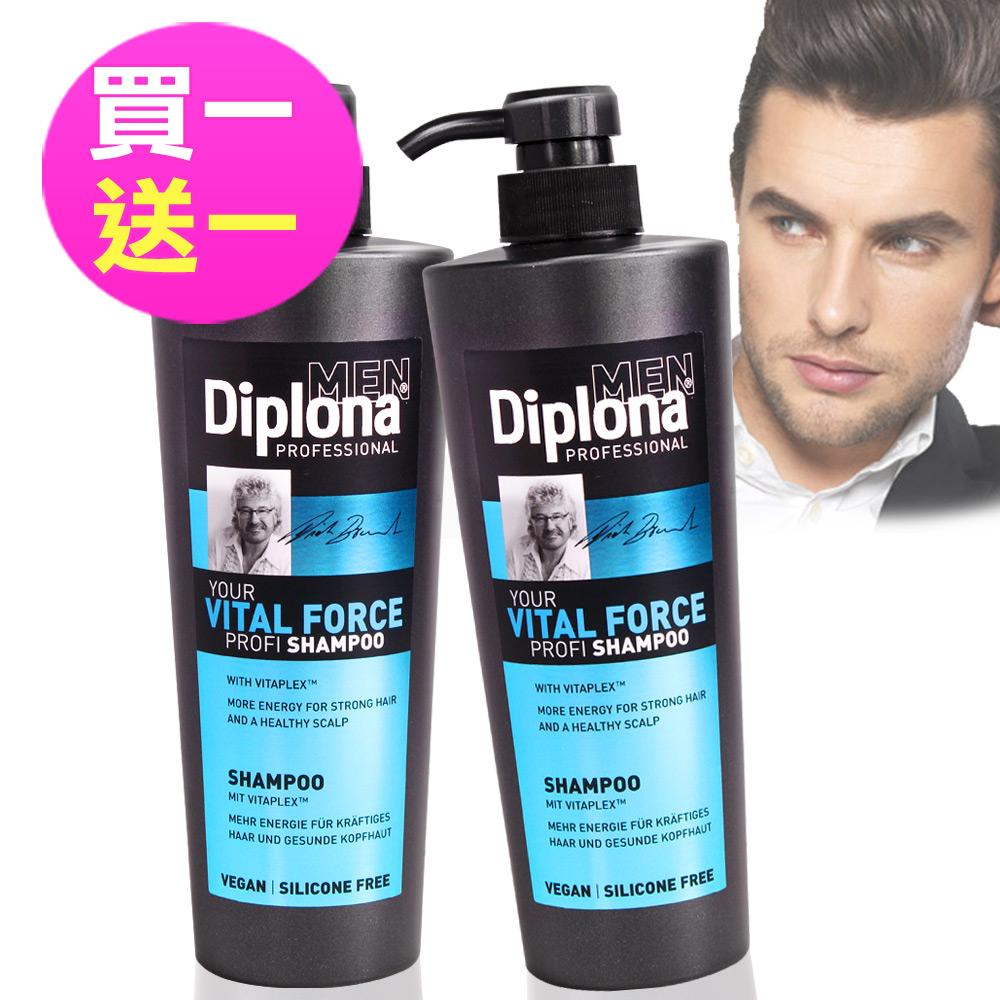 (買一送一)德國Diplona機能活力洗髮精600ml(不含矽靈、PARABENS)