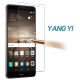 揚邑 Huawei Mate 9 防爆防刮防眩弧邊 9H鋼化玻璃保護貼膜 product thumbnail 1