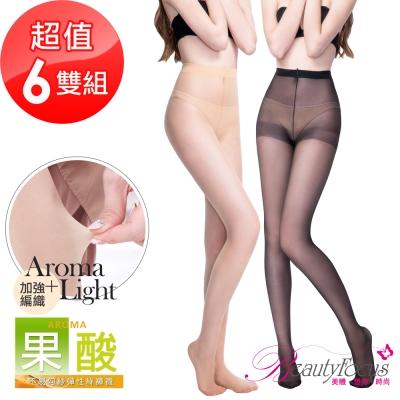 BeautyFocus  (6雙組)透明感果酸絲褲襪